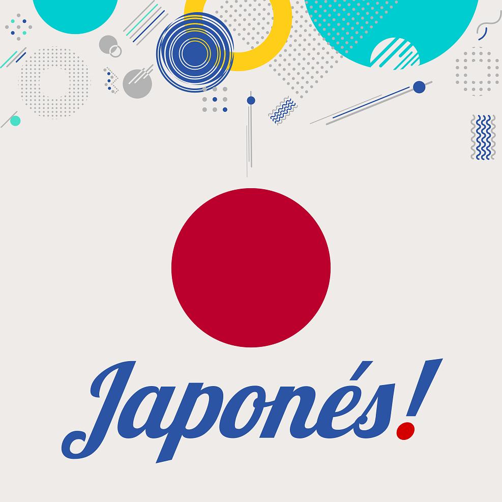 "Curso de Japonés - Semanales ""COVID Healing Discount"""